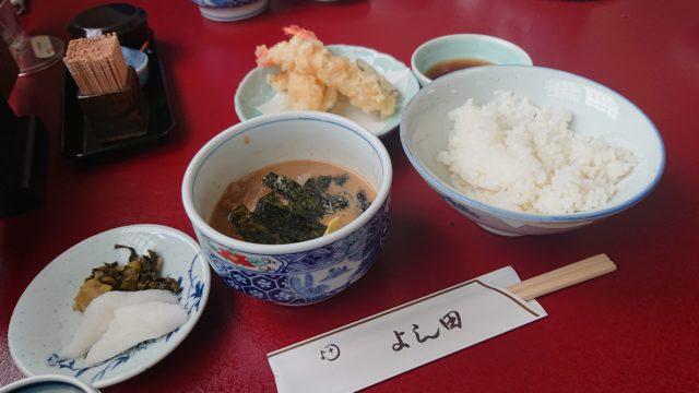 よし田鯛茶+天ぷら