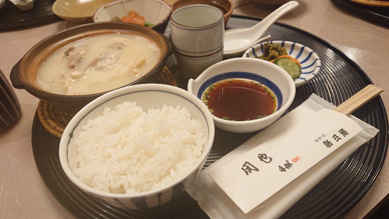 新三浦 水だき小鉢定食