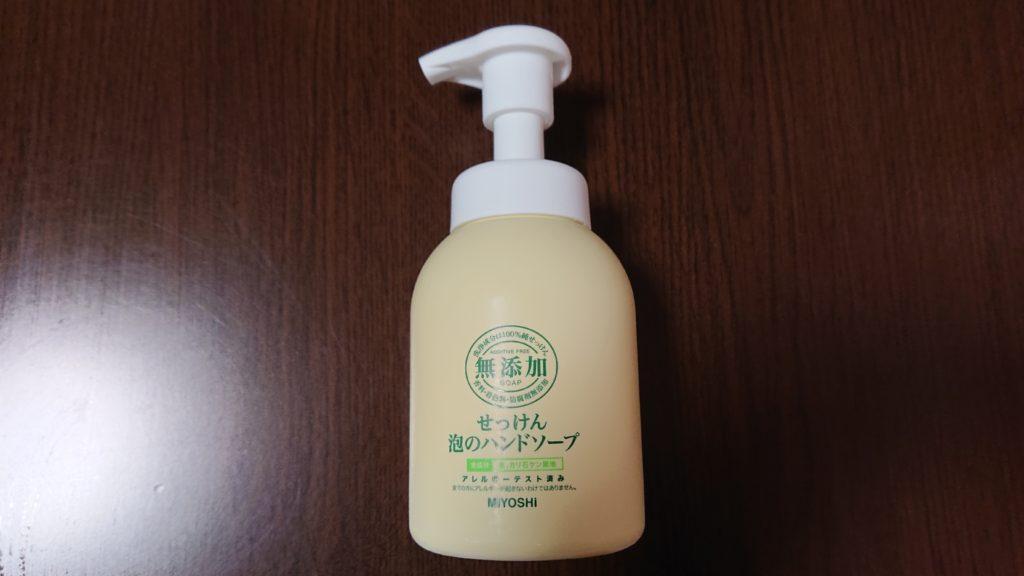 ミヨシ石鹸1